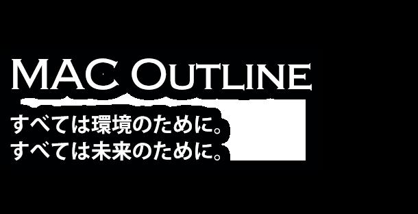 h2_txt_macoutline