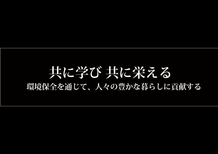 hero_txt