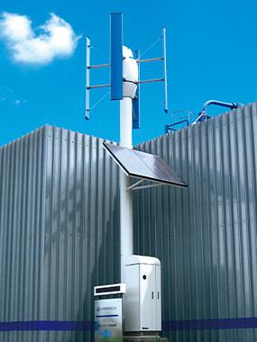 小型風力ハイブリッド 発電装置 「そよかぜくん」